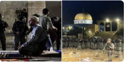İHH'nın çağrısıyla Müslümanlar İsrail Konsolosluğu önünde toplanıyor