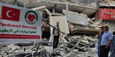 Siyonist İsrail'in saldırısında Yardımeli Derneğinin Gazze ofisi de bombalandı