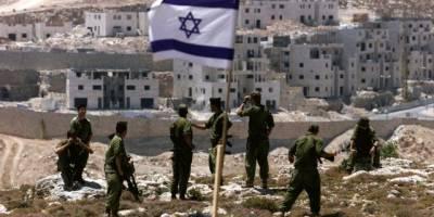 Bu insanlarla İsrail'de değişim olmaz