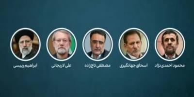 Göstermelik seçimler ve İran siyasetinin kronik sorunları