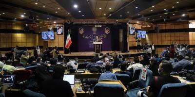 İran'da 13. dönem cumhurbaşkanlığı seçimlerinde yarışacak 7 aday belli oldu