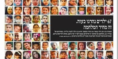 İsrailli Haaretz gazetesi başlığı eksik yazmış!