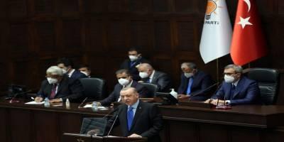 Bloomberg'e konuşan AK Partili: Çoğunluk soruşturma istiyor