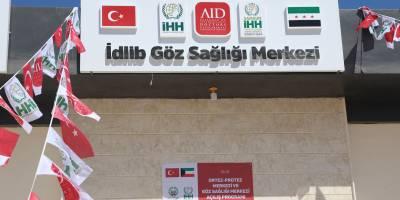 İdlib'de göz sağlığı ve protez merkezinin açılışı gerçekleştirildi