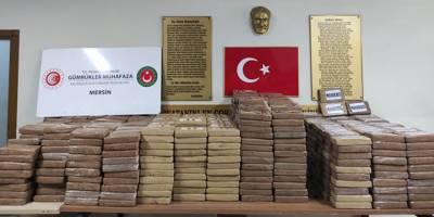 Mersin Limanında 1 ton kokain ele geçirildi