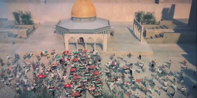 """Toptan Sarılalım""a Kudüs animasyonu eşliğinde yeni yorum"
