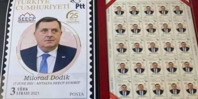 PTT'nin Sırp milliyetçilerine ihtimam göstermesi kabul edilemez!