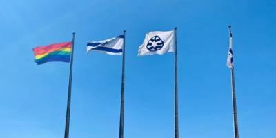 İşgal bayrağı ile sapkınların bayrağı yan yana!