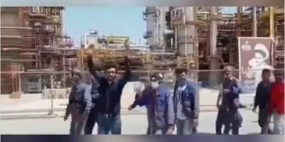 İran'da toplu grevler başladı!
