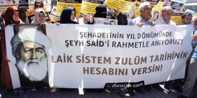 Şeyh Said'in şehadetinin 96. yıldönümü ve İslami direniş ruhu