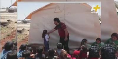 Suriyeli öğretmen çadırı tahta olarak kullanıp eğitimi sürdürmeye çalışıyor