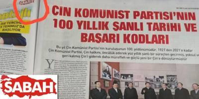 Sabah'tan ÇKP'nin 100 yıllık kanlı tarihini aklama utanmazlığı!