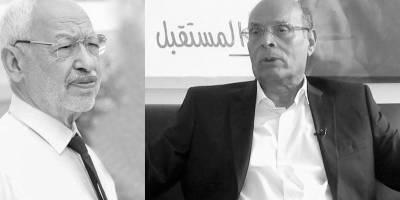 Merzûkî ve Gannuşi ile birlikte Tunus tecrübesini anlamak