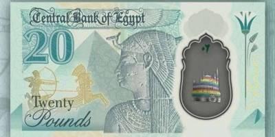 Sisi yeni para birimindeki cami figürüne cinsel sapkınların renklerini giydirdi