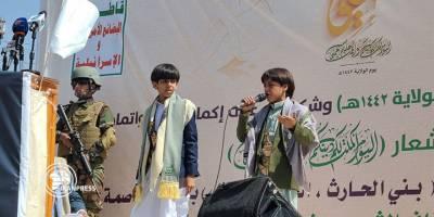 Yemenli Şiiler Zeydi olmalarına karşın Husiler üzerinden İmamiye Şia'sına yöneltiliyorlar
