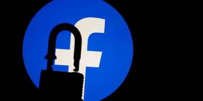 Facebook'tan Taliban'la ilgili içeriklere sansür