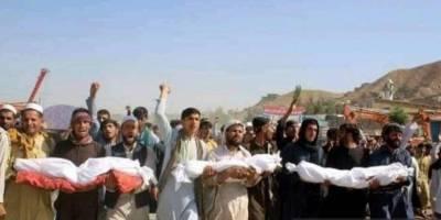 """Batı'dan sivil katliama bedel """"Afganlı kadını kurtarmak!"""""""