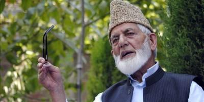 Keşmir'in önde gelen lideri Seyyid Ali Şah Geylani vefat etti