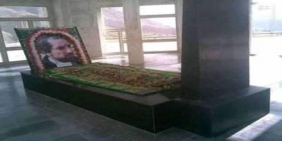 Ahmed Şah Mesud'un mezarının akıbeti ne oldu?