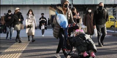 Japonya'da Kovid-19'a karşı uygulanan OHAL sona erdi
