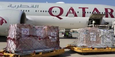 Katar'dan insani yardım taşıyan 6'ncı uçak Kabil'de