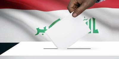 Irak ilk kez eski başbakan ve cumhurbaşkanlarının aday olmadığı bir seçime gidiyor