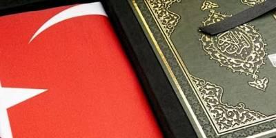Türkçülük ideolojisi istikametinde Mâturîdîliğin keşf ve istismarı