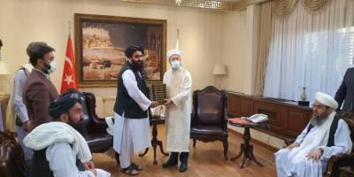 Diyanet İşleri Başkanı Erbaş, Taliban heyeti ile görüştü