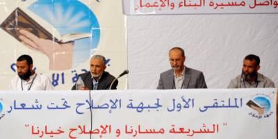 Tunus'ta Islah Partisi, IŞİD ve Peygamber'e ihanet