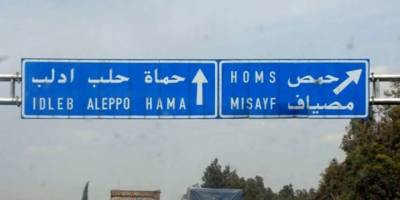 Hama'da 6 asker patlamada öldürüldü