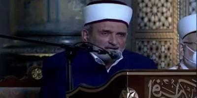 """Mustafa Demirkan'a """"Reisül-Kurra"""" unvanının verilmesi Kemalistleri çok öfkelendirmiş!"""