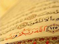 Muhasebe ve Tezkiye İmkanı Ramazan
