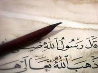Hadis Rivayetinde Adalet ve Şii-Sünni Yakınlaşması