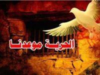 Tunusta Filistin İçin Uluslararası Konferans