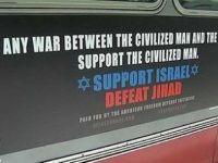 İsrail'i Destekle Cihadı Yen!