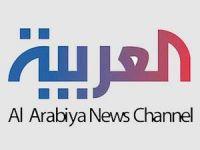 El Arabiya Suriye Belgeleri Yayınlayacak