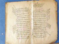 Kürtçe Eserlerin Envanteri Çıkarılıyor