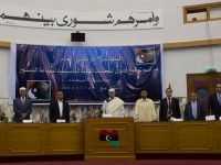 Libya Meclisi: Şeriat Yasamanın Temel Kaynağıdır