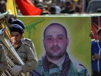 Suriye'de Ölen Hizbullah Üyelerinin Resimleri