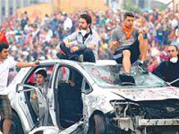 Kılıçdaroğlu'nun Pırıl Pırıl Gezi Gençliği Varmış!