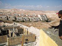 Türkiye'den İsrail'in Yeni Yerleşimlerine Kınama