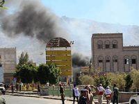 El Kaide'den Yemen İçin Özür Açıklaması