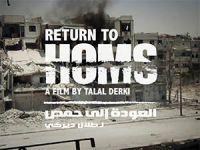 Suriye Belgeseli Sundance'da Büyük Ödülü Kazandı