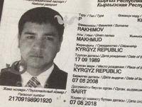 Türkiye'ye Sığınan Özbek İdama Gönderilecek mi?