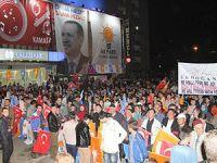 Balkanlar'da ve Gazze'de Erdoğan'ın Zaferi Kutlandı