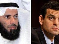 """ABD'den Kuveyt'e """"Terör Destekçiliği"""" Suçlaması!"""