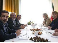 İran İle Müzakereler Yeniden Başladı