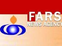 Fars Haber Ajansından Yavuz Hırsızlık
