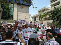Adana'da İsrail'i Protesto Eylemi Yapıldı