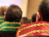 Hakim ve Savcı Adayları Sınav Yönetmeliğinde Değişiklik